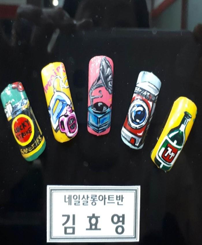 김효영 학생