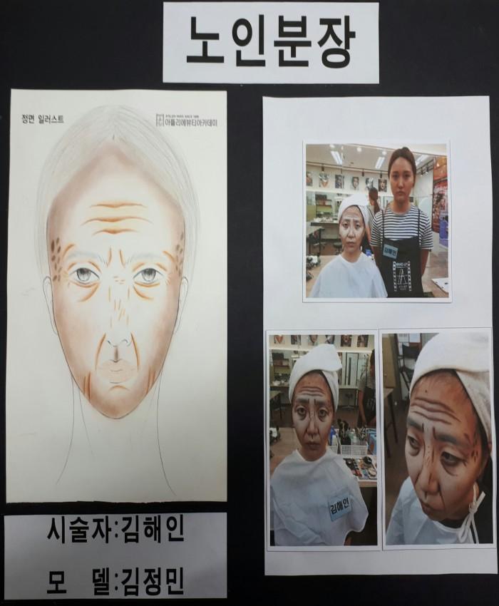 김정민 학생