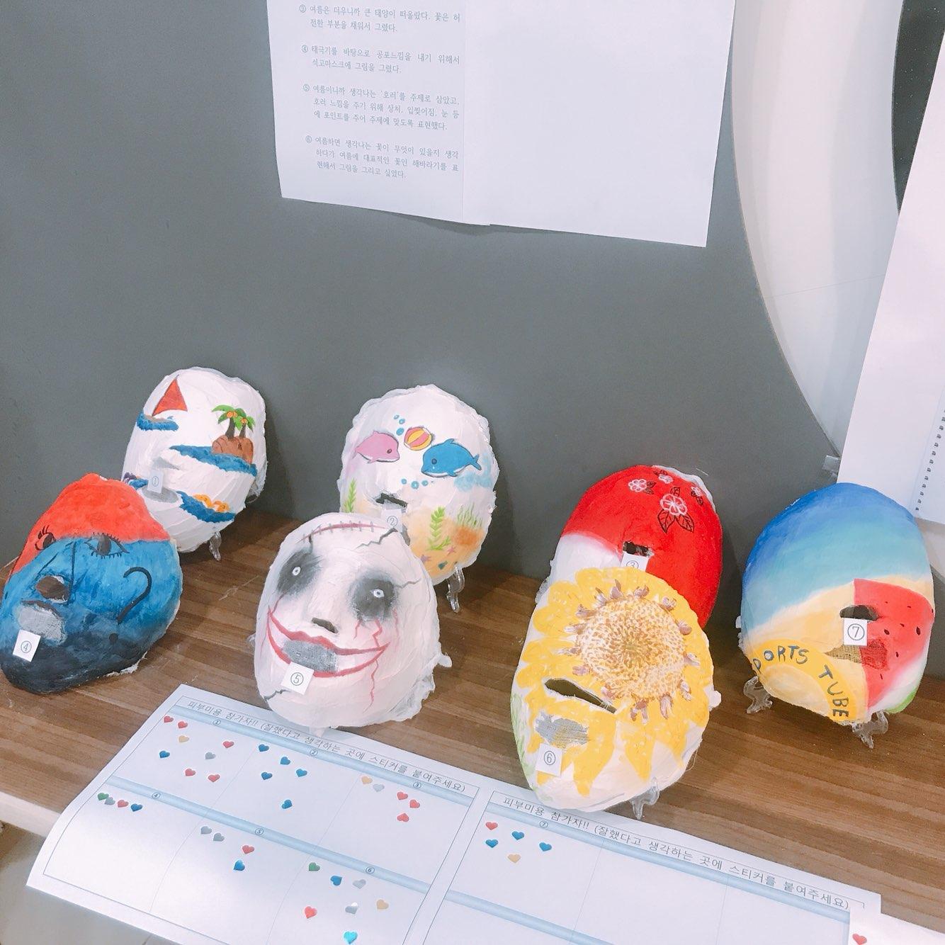 2018 아뜰리에 summer contest 작품!