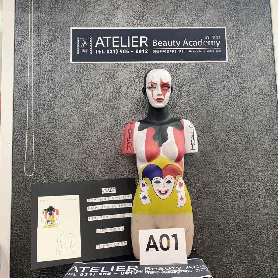A01 윤지연 공연예술분장사 1급