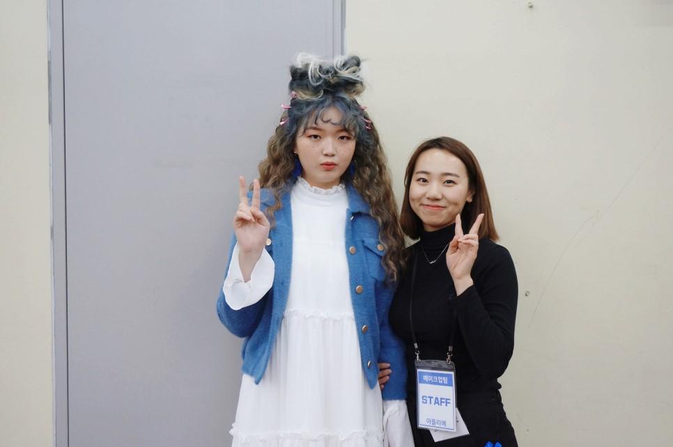 원주미용학원 2018 라빠 브랜뉴데이 현장실습-조♡수