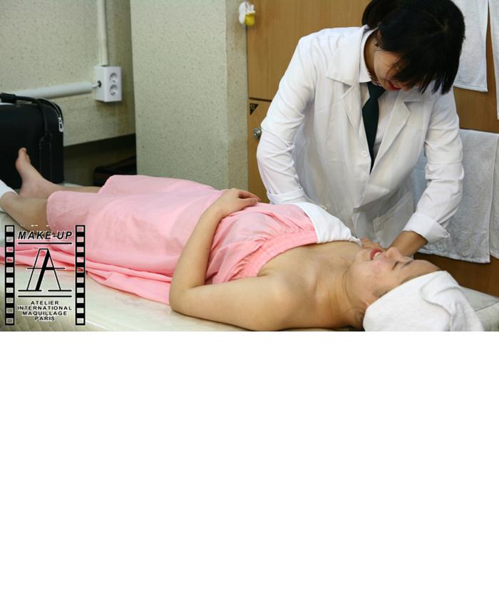 피부수업시간
